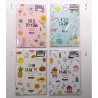 Buku Bergambar Mewarnai Fancy Korea / Colouring Fun for Therap
